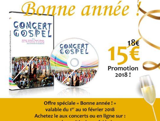 DVD du Concert Gospel de la chorale Les Multicolores et Joniece Jamison à l'Eglise Saint Etienne de Beauvais